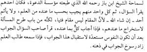 Fatwa5
