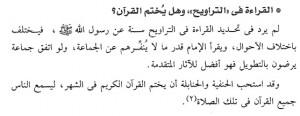 tarawih khatam
