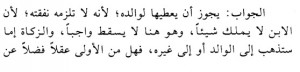 zakat 2
