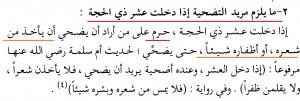 Qurban1
