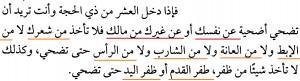 Qurban2