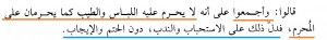Qurban3