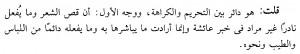 Qurban4