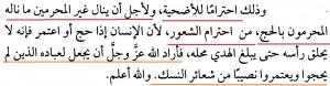 Qurban5