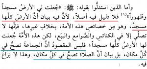 Jama'ah Di Mesjid11