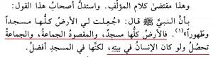 Jama'ah Di Mesjid6