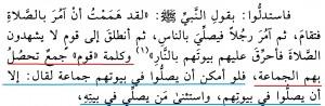 Jama'ah Di Mesjid9