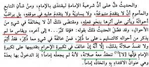 mengikuti imam1
