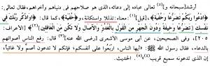 Tafsir Al A'rof 55 1