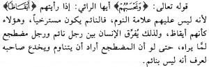 Tafsir Al Kahfi Ayat 18 a