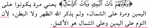 Tafsir Al Kahfi Ayat 18 b