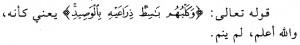 Tafsir Al Kahfi Ayat 18 d