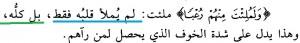 Tafsir Al Kahfi Ayat 18 g