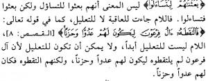 Tafsir Al Kahfi2