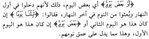 Tafsir Al Kahfi4a