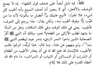 Tafsir Al Kahfi9