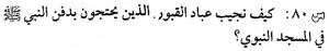 Beralasan Dengan Mesjid Nabawi Untuk Melegalkan Membangun Mesjid Di Kuburan1