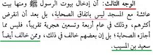 Beralasan Dengan Mesjid Nabawi Untuk Melegalkan Membangun Mesjid Di Kuburan4