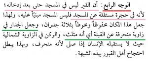 Beralasan Dengan Mesjid Nabawi Untuk Melegalkan Membangun Mesjid Di Kuburan5