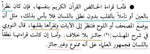 Wanita Haidh Membaca Al Qur'an, Bolehkah1