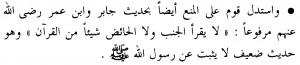 Wanita Haidh Membaca Al Qur'an, Bolehkah11