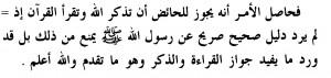 Wanita Haidh Membaca Al Qur'an, Bolehkah12