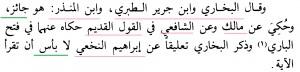 Wanita Haidh Membaca Al Qur'an, Bolehkah2