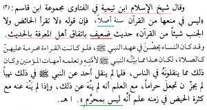 Wanita Haidh Membaca Al Qur'an, Bolehkah3