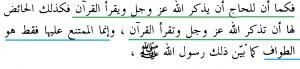 Wanita Haidh Membaca Al Qur'an, Bolehkah7
