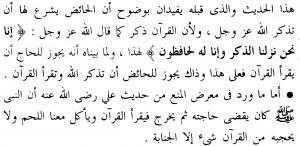 Wanita Haidh Membaca Al Qur'an, Bolehkah8