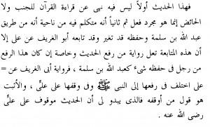 Wanita Haidh Membaca Al Qur'an, Bolehkah9