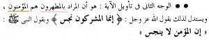 Wanita Haidh Memegang Mushaf Al Qur'an, Bolehkah 3