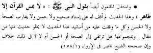 Wanita Haidh Memegang Mushaf Al Qur'an, Bolehkah 6