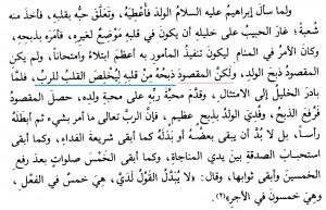 Qurban Bukan Sekedar Menyembelih Hewan 1