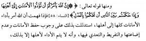 Tafsir Dari KelazimanKonsekwensi Lafadz Al Qur'an 5