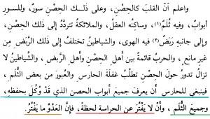 Wasiat Salaf Tentang Iblis 3