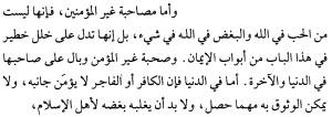 10 Adab Kepada Saudara Muslim Yang Mulai Hilang 2a