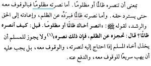 10 Adab Kepada Saudara Muslim Yang Mulai Hilang 7