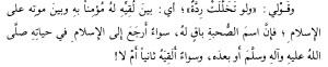Siapa Shahabat Nabi 8