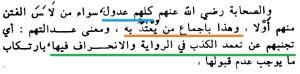 Siapa Shahabat Nabi 9