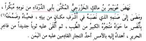 Siapa Abu Darda' 1