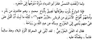 Siapa Abu Darda' 2