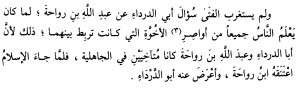 Siapa Abu Darda' 3
