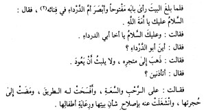 Siapa Abu Darda' 6