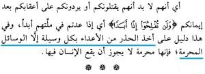 Tafsir Al Kahfi1
