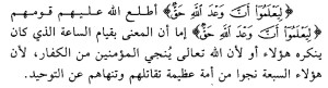 Tafsir Al Kahfi3
