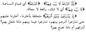 Tafsir Al Kahfi4