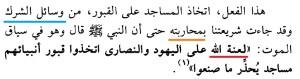 Tafsir Al Kahfi8