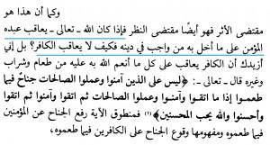 Hisab Bagi Orang Kafir 3