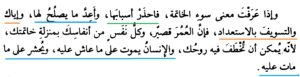 Su'ul Khotimah 8